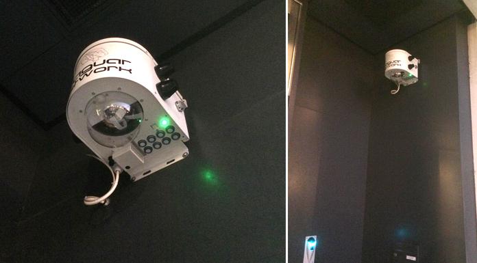 Station smart city Jaguar Network